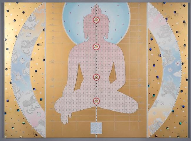Pendulum of Autonomy by Gonkar Gyatso contemporary artwork