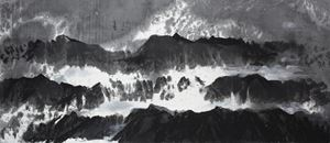 Mountains by Wang Gongyi contemporary artwork