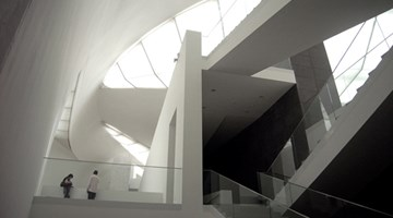 China Central Academy of Fine Arts Museum contemporary art institution in Beijing, China