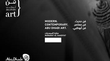 Contemporary art art fair, Abu Dhabi Art Fair 2019 at HdM GALLERY, Beijing, China