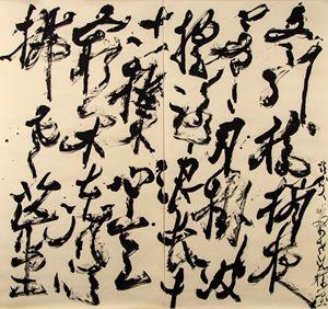 Pure Heart Evokes the Ancient Times 《千古樸心》 by Chen Tsung Chen BuZi contemporary artwork