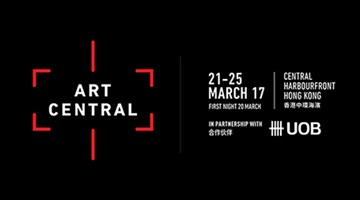 Contemporary art exhibition, Art Central 2017 at A2Z Art Gallery, Paris