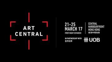 Contemporary art art fair, Art Central 2017 at Opera Gallery, Hong Kong, France
