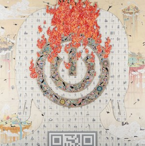 Meditation on Power by Gonkar Gyatso contemporary artwork