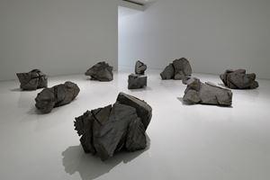 Body of the Gaze by Shigeo Toya contemporary artwork