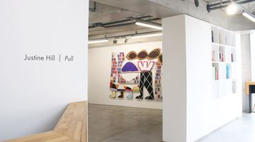 Contemporary art exhibition, Justine Hill, Pull at MAKI, Tokyo