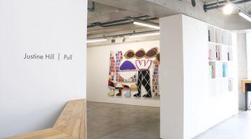 Contemporary art exhibition, Justine Hill, Pull at MAKI, Omotesando, Tokyo