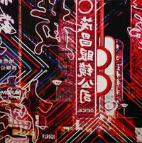 Midnight Shanghai 2 by Cho Duck Hyun contemporary artwork works on paper