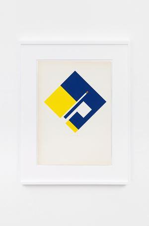 Negativo-Positivo by Bruno Munari contemporary artwork works on paper