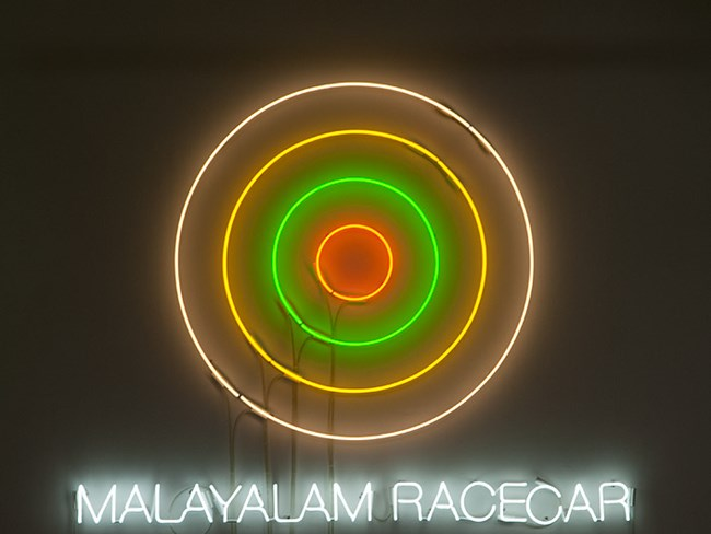 Circle/s in the Round: MALAYALAM RACECAR by Newell Harry contemporary artwork