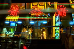 'Wednesday Night at the Movies', BLINK852, Hong Kong by Michael Kistler contemporary artwork photography, print