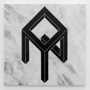 Open Cube/ After LeWitt 6 by Hamra Abbas contemporary artwork