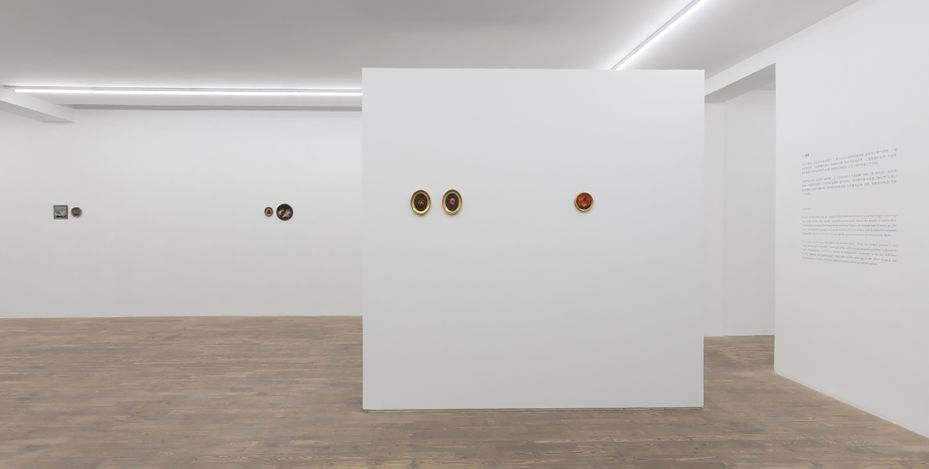 Exhibition view: Yun Yongye, New Moon,HdM Gallery, Beijing (5 May–19 June 2021). Courtesy HdM Gallery.