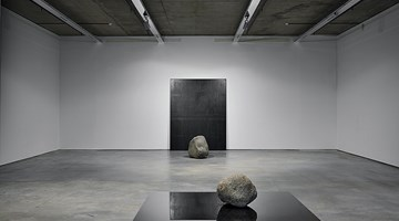 Contemporary art exhibition, Lee Ufan, Lee Ufan at Gary Tatintsian Gallery, Moscow