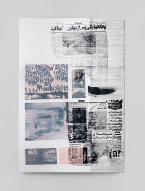 Fall down by Sepideh Mehraban contemporary artwork