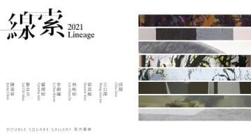Contemporary art exhibition, Group Exhibition, Lineage 2021 at Double Square Gallery, Taipei
