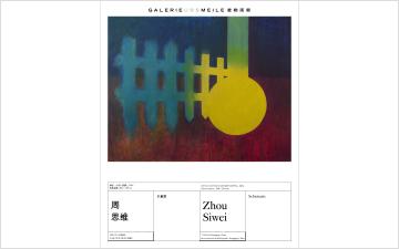 Zhou Siwei: Schematic