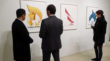 Contemporary art exhibition, Hosook Kang, Hassan Massoudy and Golnaz Fathi, Marked: Contemporary Takes on Mark-Making at Sundaram Tagore Gallery, Chelsea, New York