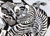 Tsugigami Tiger by Kour Pour contemporary artwork 3
