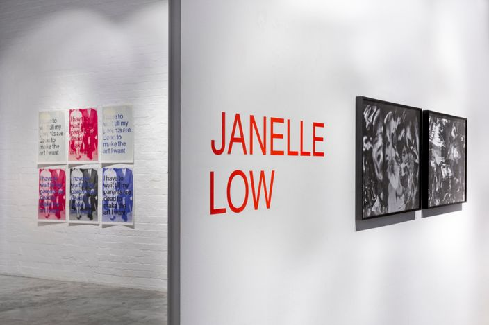 Exhibition view: Janelle Low, I Don't See Myself, THIS IS NO FANTASY dianne tanzer + nicola stein, Melbourne (14 April–1 May 2021). Courtesy THIS IS NO FANTASY dianne tanzer + nicola stein