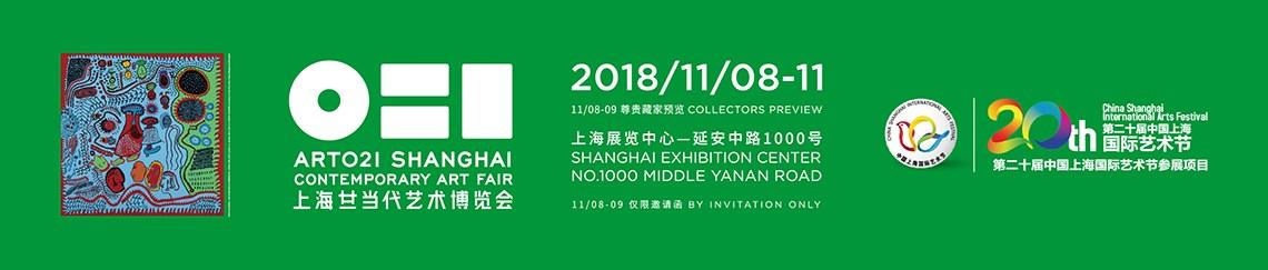 ART021 2018