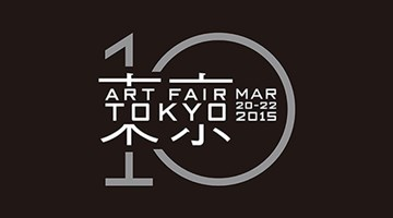 Contemporary art art fair, Art Fair Tokyo 2015 at Ocula Advisory, London, United Kingdom
