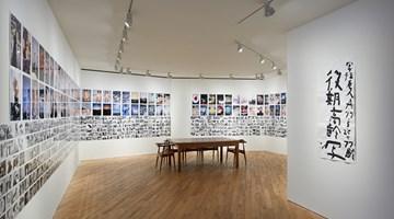 Contemporary art exhibition, Nobuyoshi Araki, Photographoary: Photo-Mad Old Man A Turning 77 on 5.25.17 at Taka Ishii Gallery Photography / Film, Photography / Film, Tokyo