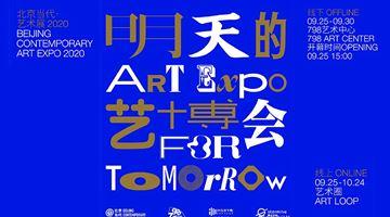 Contemporary art exhibition, Beijing Contemporary Art Fair at Beijing Commune