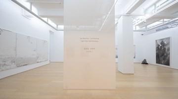 Contemporary art exhibition, Cao Xiaoyang, Yan Shanchun, Light Water Dark Mountain 白水黑山 at Hanart TZ Gallery, Hong Kong