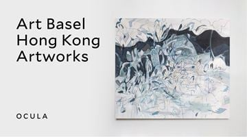 Contemporary art exhibition, Group Exhibition, Art Basel Hong Kong 2020 at Mind Set Art Center, Taipei