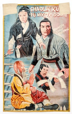 Shaolin Kung Fu Myste Goose by D.A. Jasper contemporary artwork