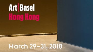 Contemporary art exhibition, Art Basel in Hong Kong 2018 at Zilberman Gallery, Istanbul