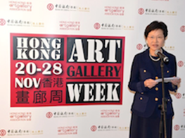Hong Kong Art Galleries Hope To Boost Visitor Numbers