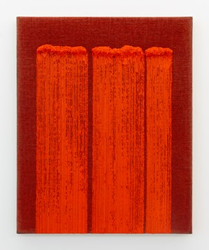 Conjunction 18-07 by Ha Chong-Hyun contemporary artwork