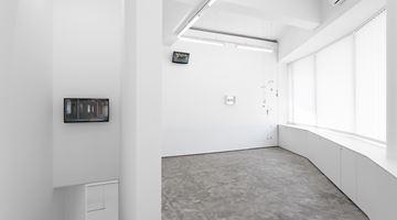 Contemporary art exhibition, Group Exhibition, Leap of Faith at NO·NO, Lisbon