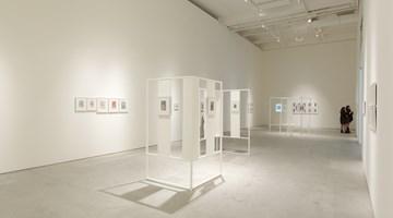 Tina Keng Gallery contemporary art gallery in Taipei, Taiwan