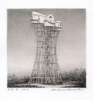 Square Drawing-7 by Minoru Nomata contemporary artwork