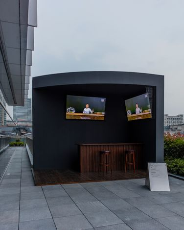 Aki Sasamoto, Weather Bar, (2021). Site- specific video installation. Commissionby UCCA Edge, courtesy the artist andTake Ninagawa, Tokyo. Image courtesyUCCA Center for Contemporary Art.