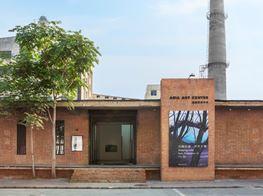 Asia Art Center