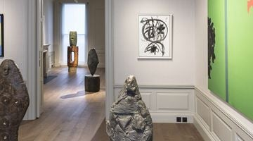 Offer Waterman contemporary art gallery in London, United Kingdom