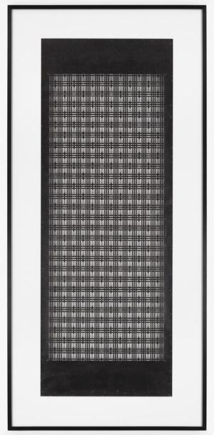 Katagami Screen 7 by Cerith Wyn Evans contemporary artwork