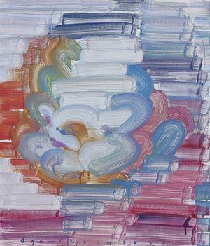 Rainbow-2020-020 by Etsu Egami contemporary artwork