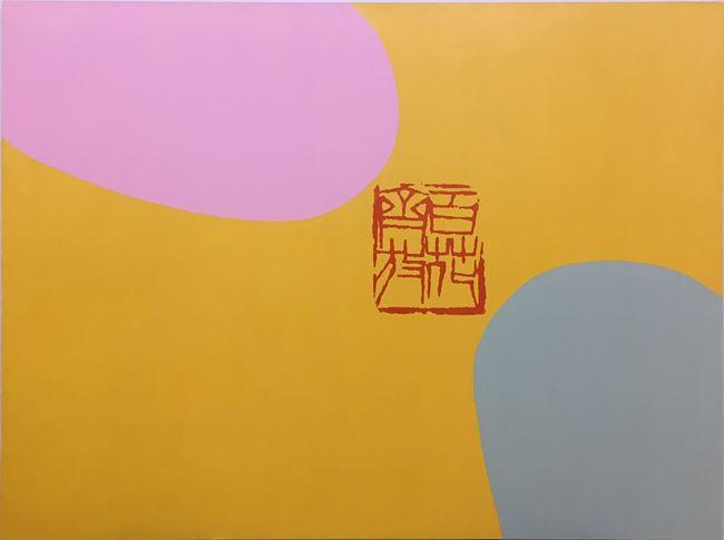 Seal 1 by David Diao contemporary artwork