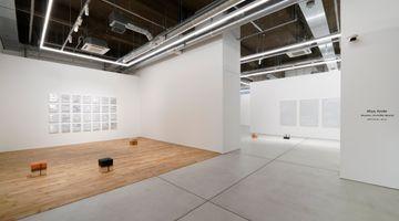 Contemporary art exhibition, Miya Ando, Mugetsu (Invisible Moon) at MAKI, Tennoz, Tokyo, Japan