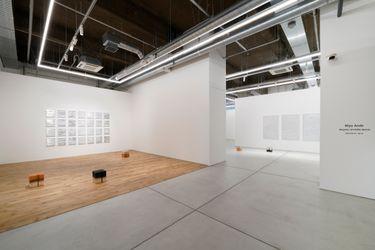 Exhibition View: Miya Ando, Mugetsu (Invisible Moon), MAKI Tennoz ll, Tokyo, Sep.15 - Oct. 13. All images: Courtesy of MAKI