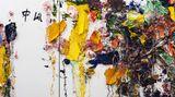 Contemporary art exhibition, Zhu Jinshi, The Reality of Paint at Pearl Lam Galleries, Pedder Street, Hong Kong, SAR, China