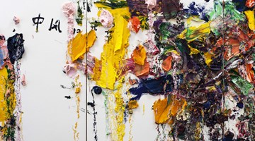 Contemporary art exhibition, Zhu Jinshi, The Reality of Paint at Pearl Lam Galleries, Hong Kong