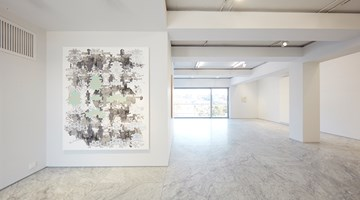 Contemporary art exhibition, Sang Nam Lee, 4-Fold Landscape at PKM and PKM+, Seoul