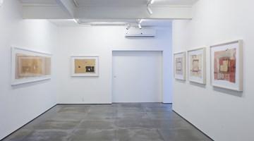 Contemporary art exhibition, Antonio Dias, Papéis do Nepal 1977-1986 at Galeria Nara Roesler, Rio de Janeiro