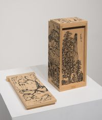 Wooden Box with Landscape and Birds by Peng Yu contemporary artwork mixed media